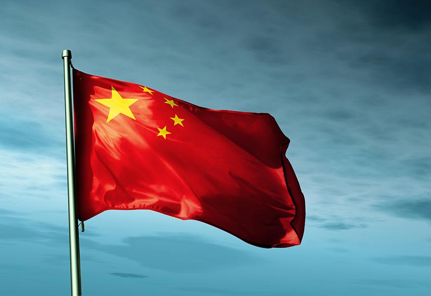 CHINA PREPARED TO ATTACK!